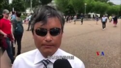陳光誠呼籲美國政府在香港民主自由的問題上要盡早介入