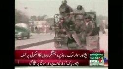 2014-12-16 美國之音視頻新聞: 塔利班襲擊巴基斯坦學校126人喪生