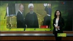 سفر حسن روحانی به مسکو و دیدار و گفتگو با رئیس جمهوری و نخست وزیر روسیه