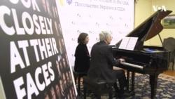 В українському посольстві у Вашингтоні відбувся благодійний концерт у пам'ять Небесної сотні. Відео