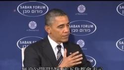 2013-12-08 美國之音視頻新聞: 奧巴馬稱外交是阻止伊朗核項目最佳途徑