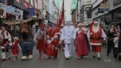 Annual Santa Claus Congress Opens in Denmark