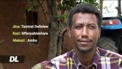 """Mfanyabiashara : """"Kuwa raia wa Ethiopia ina maana ya ushindi"""""""