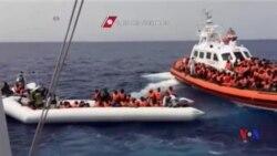 海中獲救數百尋求庇護者抵達意大利
