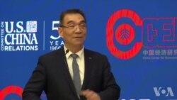 林毅夫向川普推销中国增长模式