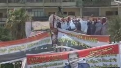 埃及下令逮捕穆兄会领导人
