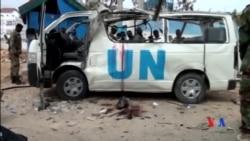 2015-04-21 美國之音視頻新聞:索馬里總統譴責青年黨襲擊聯合國人員