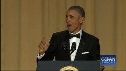 Кто пишет шутки для президента США?
