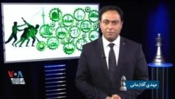 شطرنج | میزگرد بررسی بحران مدیریت در ایران و راهکارهای برون رفت از آن