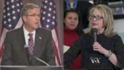 Hillary Clinton, Jeb Bush Face Challenges for 2016