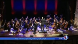 ارکستر نوازندگان سوری برای امید بخشیدن به پناهجویان برنامه اجرا میکند