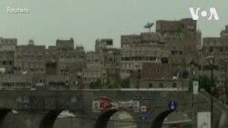 也门萨那老城世界遗产建筑物倒塌