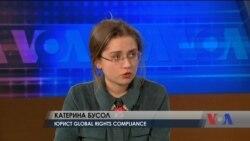 Юрист Катерина Бусол - про судові слухання за позовом України проти Росії щодо протидії фінансуванню тероризму в Гаазі. Відео