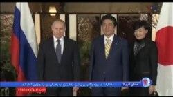 پوتین در ژاپن؛ اولین سفر او به کشورهای جی هفت بعد از انضمام کریمه به روسیه