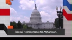 Học từ vựng qua bản tin ngắn: Capitol Hill (VOA News Words)