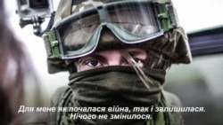 Неймовірна історія української волонтерки Яни Зінкевич. Відео