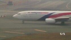 เครื่องบินมาเลเซียและการย้อนรอยปริศนาและเงื่อนงำเหตุการณ์การบิน