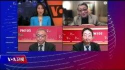 海峡论谈:解放军若攻打台湾 美国不会袖手旁观?