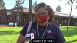 加州州长罢免投票纽森去留今日分晓