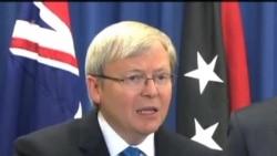 澳大利亞與巴布亞新畿內亞簽署難民搬遷協議