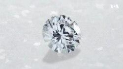 Экологически чистые бриллианты