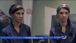 مهاجرت دو خواهر نقاش ایرانی برای زندگی و کار بهتر؛ نخستین نمایشگاه خواهران دوقلو