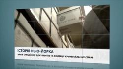 Вікно в Америку. Винахід українки допоможе лікувати генетичні захворювання
