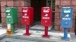 پاکستان: ایمیزون پر کاروبار کی اجازت، لیکن ڈلیوری سسٹم کتنا مؤثر؟