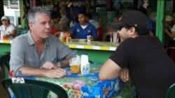 آنتونی بوردین – بی تعارف / نیکاراگوئه (قسمت اول)