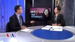 罗智强:蔡英文最大挑战是两岸关系
