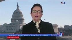 واکنش کنگره آمریکا به انتصاب جان بولتون: استقبال جمهوریخواهان، انتقاد دموکراتها