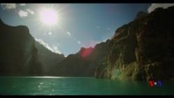 پاکستان کے خوبصورت مقامات
