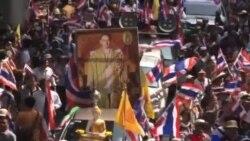 泰国反政府示威者指控执政党对国王不忠