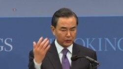 王毅:中日若要举办钓鱼岛会谈需有前提