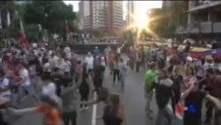 委內瑞拉48小時大罷工在即 民眾儲水備糧 (粵語)