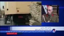 واکنش رسانه های عراقی به خبر انتقال موشکھای ایران بە عراق