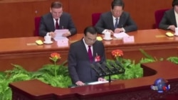 """李克强称中国经济增速多年来最低 首提""""港独"""""""