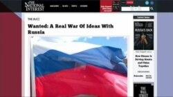 """Щоб перемоги російську пропаганду, США доведеться """"розкошелитись"""" - ЗМІ"""
