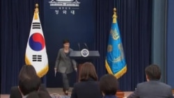 South Korea Presidential Scandal