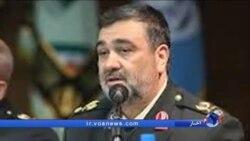 حسین اشتری فرمانده نیروی انتظامی ایران شد