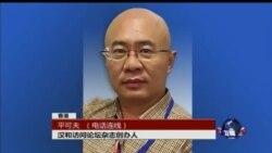 VOA连线: 朝鲜声称成功进行氢弹试验