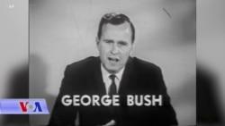Le président Bush père enterré au Texas, son portrait