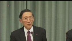 台湾解除对菲律宾制裁