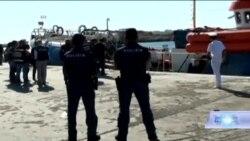 پرتگالي بحري پولیسو افغانان وژغورل