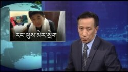 Kunleng News Mar 2, 2016