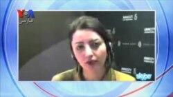 رها بحرینی: قصاص چشم نمونهای از مجازاتهای غیرانسانی در ایران است