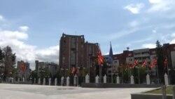 План Б - Условна ратификација на Пристапниот договор за НАТО во Собранието