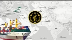 دیدبان شهروند| نقش سپاه پاسداران در قاچاق پر سود مواد مخدر به ایران