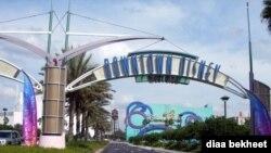 Diznijev svet - zabavni park u Orlandu na Floridi.