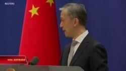 TQ ngăn cản việc sang nhượng tài sản của tòa lãnh sự Mỹ tại Hong Kong